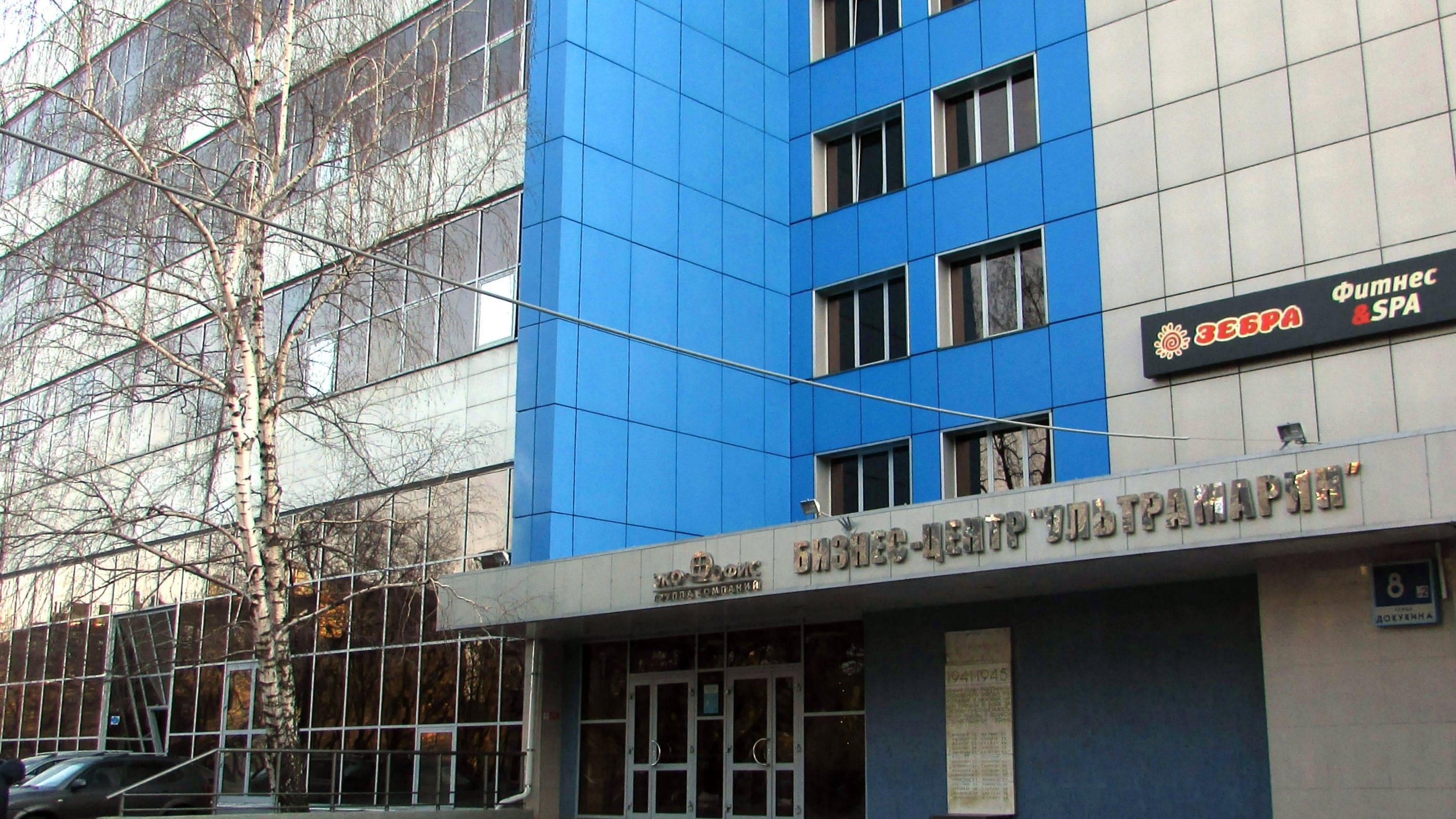 Снять место под офис Докукина улица Аренда офисов от собственника Зубовская улица